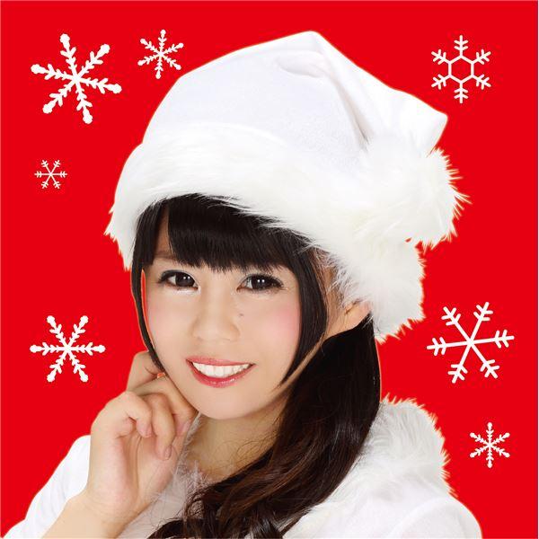 ホワイト サンタ帽子 白色