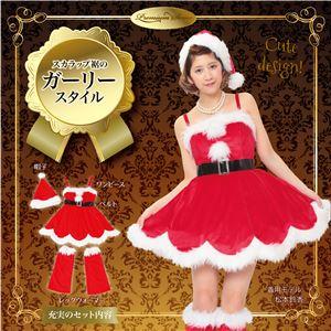 ガーリースタイル♪見てこの可愛さ☆ポイントは花をイメージしたスカート