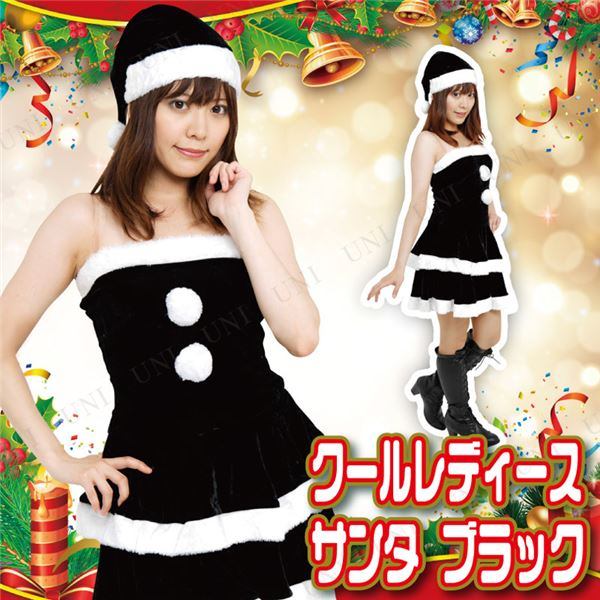 クリスマスコスプレ 衣装】Ladie\u0027s Santa costume BLACK VELVET